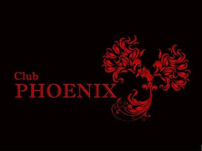 Club PHOENIX(クラブ フェニックス)・東柳ヶ瀬